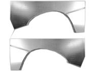 Арка крыла заднего (прав) CHR-VRKD002