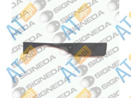 Решётка в бампер (правая) PAD99135R