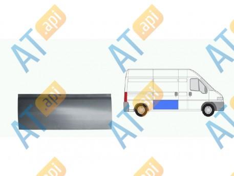 Железо двери PFT88008A