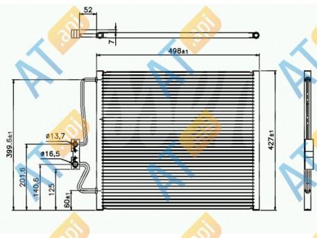 Радиатор кондиционера RC94275