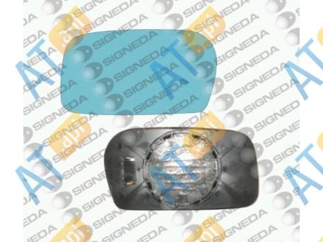 Стекло бокового зеркала (левое) SADM1002BTL